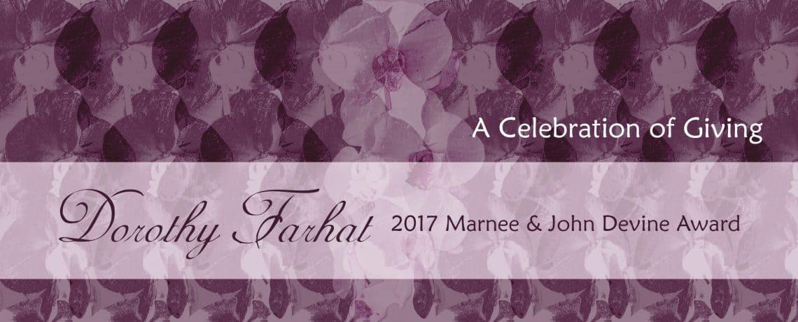 2017 Marnee and John DeVine Leadership Event