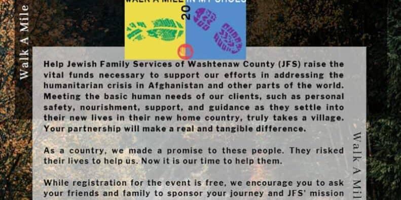 JFSWC-walkamile